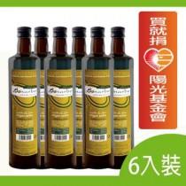 西班牙【百鈉瑞】頂級第一道冷壓初榨橄欖油低油酸0.14 6入裝(750ml/入 )