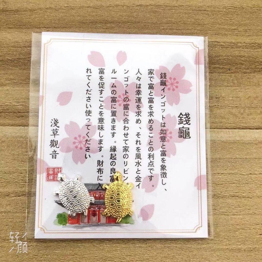Q SHOP 飾品精品日本淺草金銀錢龜