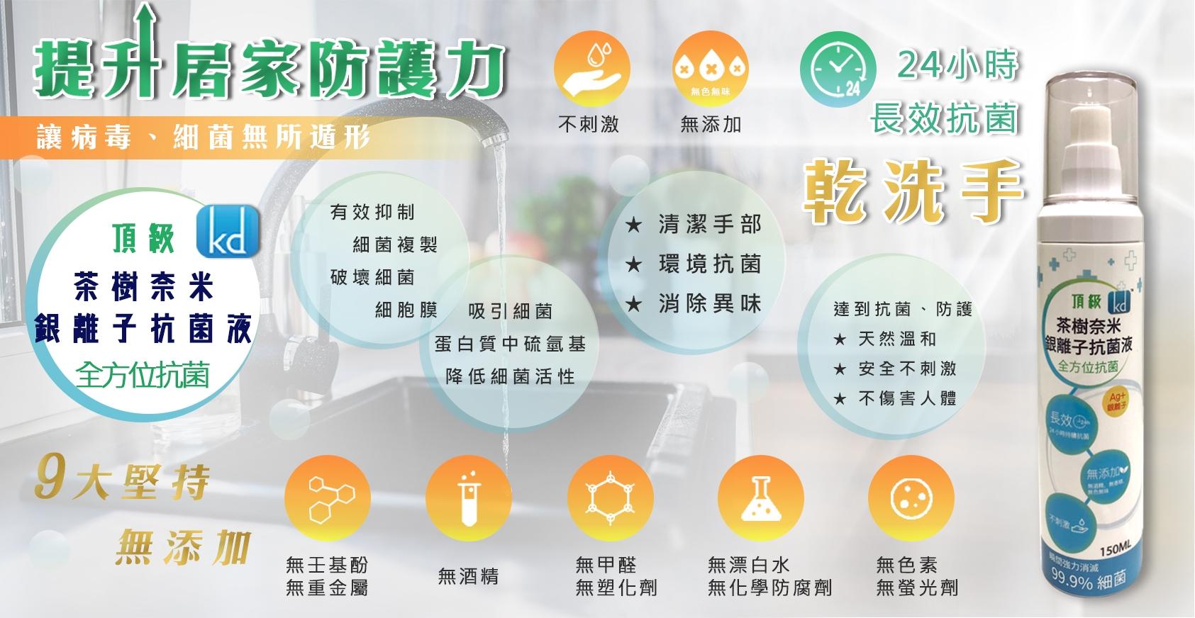 防疫生活日用品-電扇 防疫護目鏡 茶樹抗菌