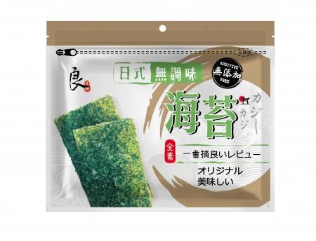 新品上市 美獨家上市  全新生活  無添加 無調味 日式海苔 全素 25克/包 14包/組