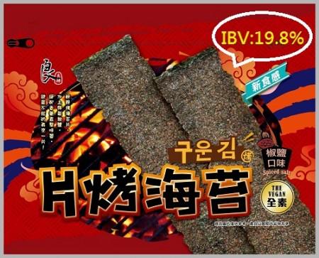 【月銷售5萬包 】   片烤海苔椒鹽口味(全素)  36克/包  40包/組【85元/起】 (IBV:17.3)