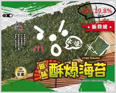 【月銷售5萬包 】   酥爆海苔-原味 0醣份(全素) 36克/包  +片烤海苔-椒鹽  75包組合 【85元/起】