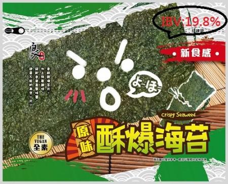 【月銷售5萬包 】   酥爆海苔-原味 0醣份(全素)  36克/包  40包組【85元/起】 (IBV:17.3)