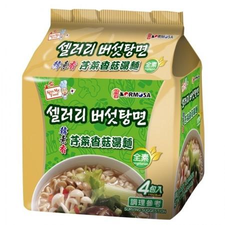 韓素香  芹菜香菇湯麵 【4包/一袋】(素食)