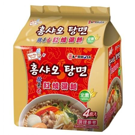 韓素香 紅燒湯麵【4包/一袋】(素食