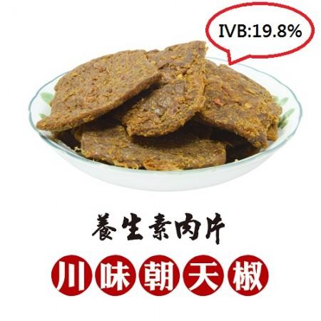 愛呷素  川味朝天椒素肉乾(片)(全素)  300克/包( IBV:1.33)
