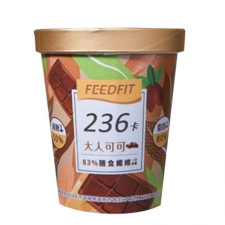 低卡 低脂 比菲多 FeedFit輕享系冰淇淋(大人可可) 200克