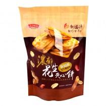 新竹名產 三叔公新福源花生夾心餅192克(包)