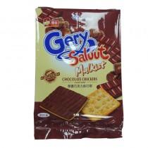 Gery厚醬巧克力蘇打餅(蛋奶素) 216克