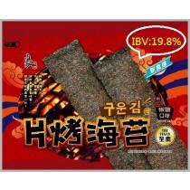 【月銷售5萬包 】  片烤海苔椒鹽口味(全素)  36克/包 (IBV:0.52)【89元/起】