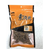 愛呷素 素肉乾 養生紅麴(全素)  120克/包 (IBV:1.33)