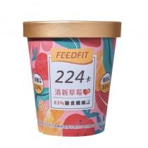 低卡 低脂  比菲多 FeedFit輕享系冰淇淋(清新草莓) 200克