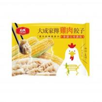 家傳雞肉水餃 香甜玉米濃湯| 每包660g(約30粒)水餃